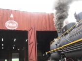 07/12/2014 10:09 AM Railroad Days